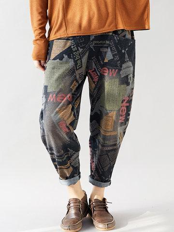 Stampa Denim Harem Pantaloni
