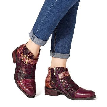Botas de tornozelo com zíper vintage Soft