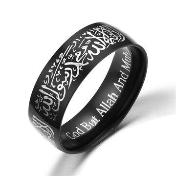 Anelli di parole musulmane religiose in acciaio inossidabile