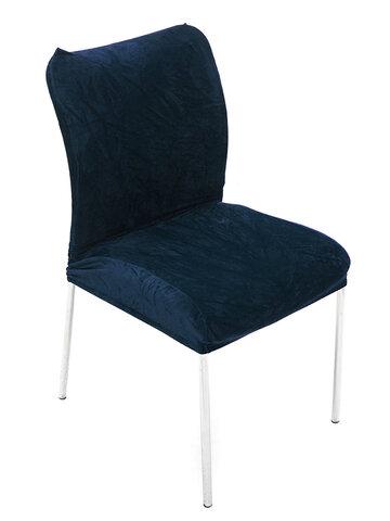 2Pcs Chair Seat Cover Farley Short Plush Universal