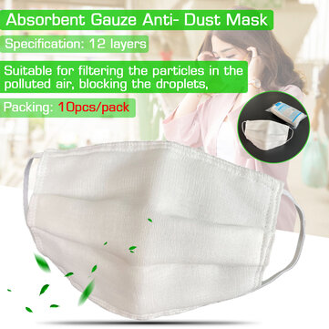10 Pcs/pack Absorbent Gauze Anti-Dust Mask