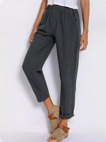 Solid Color Elastic Waist Casual Harem Pants