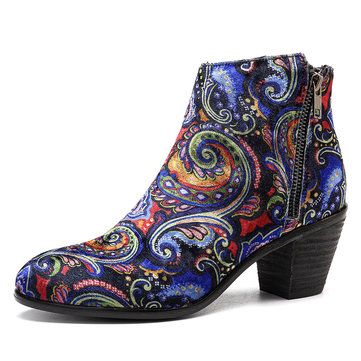 Folkways Pattern Zipper Ankle Boots