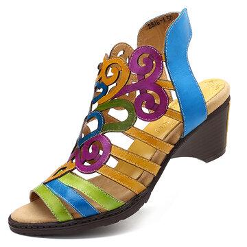 Hook Loop Low Heel Sandals