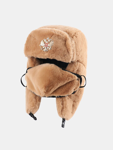 Men & Women Cold-proof  Thicken Winter With Mask Trapper Hat