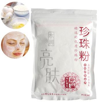 [{}} 50g reines Meerwasser Pearl Powder Gesichtsmaske Whitening Skin [{}} Diese Pearl Powder Gesichtsmasken erweichen die Haut und fügen dem Teint Aminosäuren, Antioxidantien und essentielle Nährstoffe hinzu . Perlenpulver hat kühlende, desinfizierende un