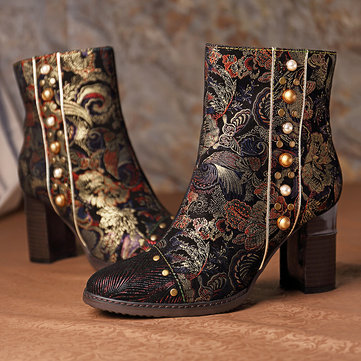 Comfy Embossed Leather Zipper Boots
