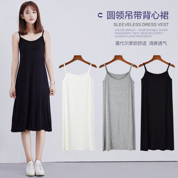 Season Sling Long Skirt Milk Silk Solid Color Sexy Sling Nightdress Solid Color White Lady