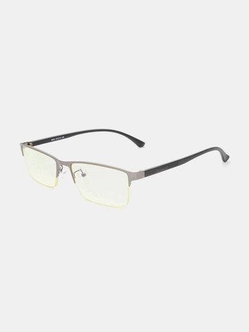 Anti-fatigue Business Glasses
