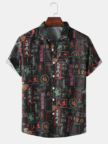 Colored Chinese Character Print Shirts