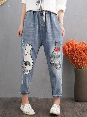 Cat Patch Elastico in vita Harem Pantaloni
