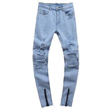 Holes Fold Zipper Ripped Jeans