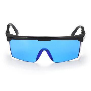 نظارات حماية الليزر