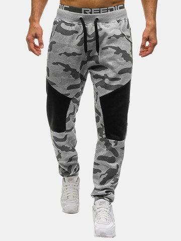 Camouflage Elastic Waist Jogger Pants