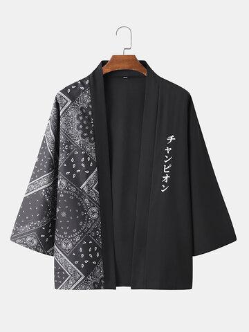 Paisley Ethnic Pattern Black Kimono