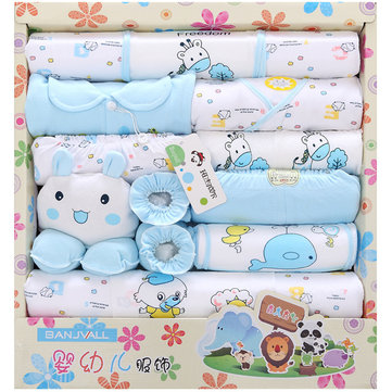 18Pcs Newborn Baby Shower Gift Box For 0-6M
