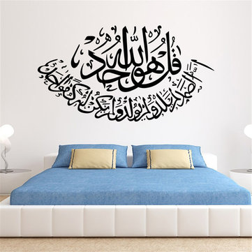 Muslim Culture Wall Stickers