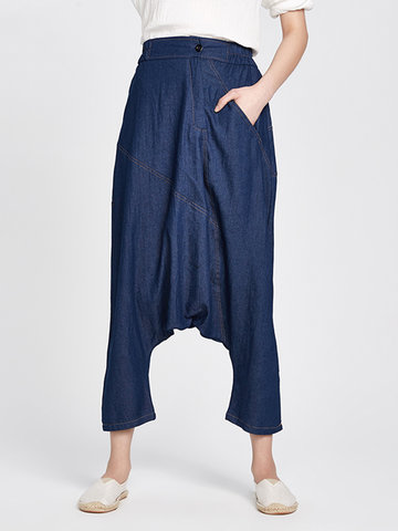 Casual Solid Elastic Waist Denim Harem Pants, Blue
