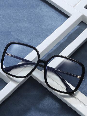 Anti-Blue Square Glasses