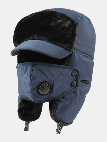 Men Cold-proof  Thicken Winter With Mask Trapper Hat
