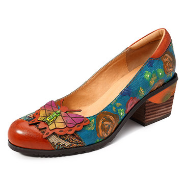 Hand Painted Butterfly Pumps