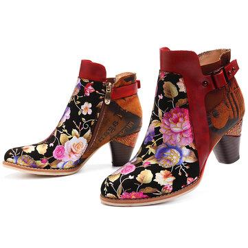 Combinaison de fleurs rétro avec des bottes de style moderne
