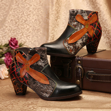 Leaf Pattern Soft Ankle Boots