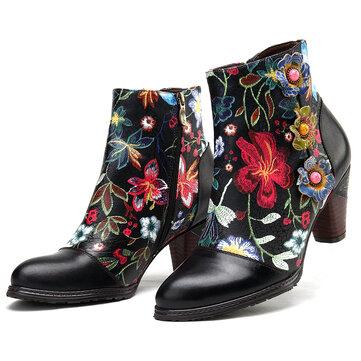Colorful Botins florais com salto alto