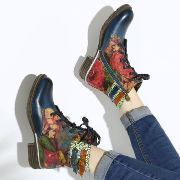 Watercolor Rose Leather Flat Boots