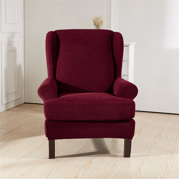 2Pcs Wingback Cover Wing Chair SlipCover