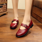Casual Slip On Leather Comfy Flats Loafers For Women