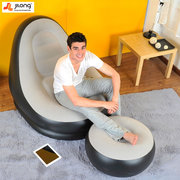 JILONG Portable Flocking Fast Inflatable Lazy Sofa Sleep Bed Set Foot Cushion Home Garden Furniture