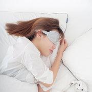 XIAOMI 8H masque pour les yeux relaxant pour le visage, masque de confort pour les yeux, confort respirant portable, masque de sommeil