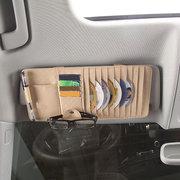 متعددة الوظائف بو الجلود سيارة سد كليب بطاقة حقيبة الهاتف نظارات القلم حامل