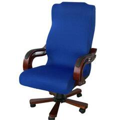 S / M / L Büro Computer Stuhlabdeckung Seitlicher Reißverschluss Design Sesselbezüge Recouvre Chaise Stretch Cover