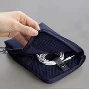 Portable Digital Storage Bag Shockproof Data Cables Earphone Charger Organizer