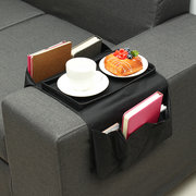 Lazy Sofa Armrest Storage Bag Non-Woven Bed Remote Control Hung Bag