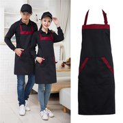 Unisex Halterneck Cooking Baking Overall Aprons Catering Fruit Shop Waiter Home House Kitchen Aprons