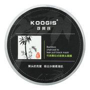 KOOGIS Carvão de bambu Rasgando Nariz facial Remoção de cabeça negra Máscara de limpeza profunda