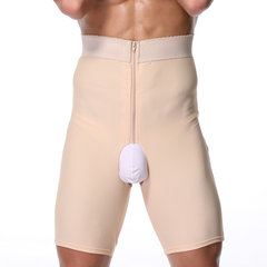 Men High Waist Slimming Underwear Zipper Fly Crotchless Body Control Loss Fat Burner Bodysuit