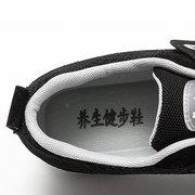 Chaussures de sport à lacets pour femmes