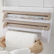 Muhui Abs Kitchen With Cutting Plastic Wrap Storage Rack Paper Towels Towel Rack