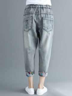 Embroidered Ripped Patchwork Drawstring Denim