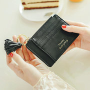 Stylish Casual Card Holder Coins Bag Portable Purse