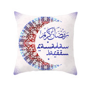 Multi-color Muslim Eid al-Fitr Pattern Throw Pillow Cover Home Living Room Sofa Decor Pillowcases