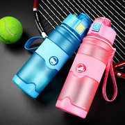 Korean ColorfuStudent Sports Fitness Kettle Portable Plastic Handy Water Bottle with Removable Straw