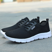 Large Size Men Mesh Breathable Light Weight Soft Casual Sneakers