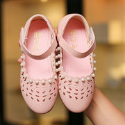 Girls Pearl Decor Hollow Breathable Hook Loop Mary Jane Shoes