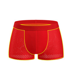 Mesh Cool Breathable Ice Silk U Convex Boxers for Men