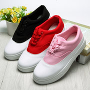 Color Blocking White Toe Lace Up Canvas Flat Casual Shoes